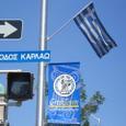 ギリシャ人街(Greek town)